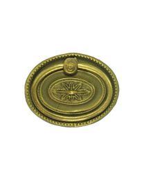 Hepplewhite Ring Handle Oval